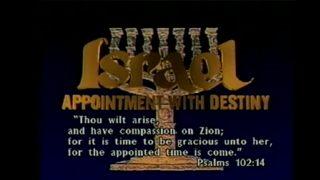 israel_destiny