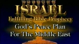 israel_english