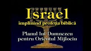 israel_romanian