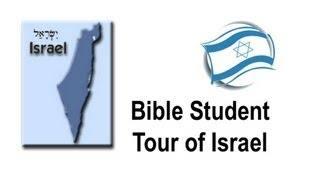israel_tour