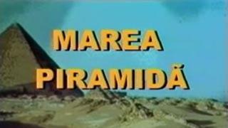 marea_piramida