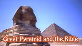 piramid_bible