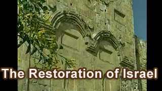 restoration_israel