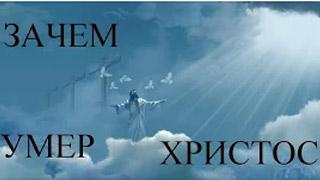 rus_cauza