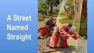 street_straight