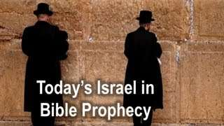 today_israel