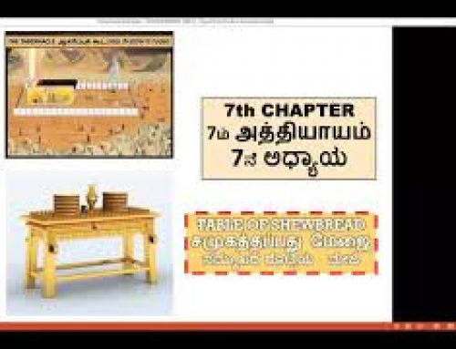 Tabernacle Table of shew bread – TAMIL
